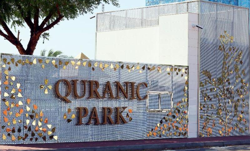 https: img.okezone.com content 2020 05 07 615 2210518 dahsyatnya-taman-qur-an-senilai-nyaris-rp1-triliun-untuk-belajar-islam-K3THQ1xdOj.jpg