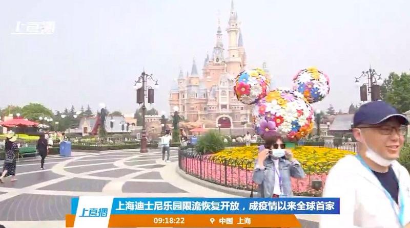 https: img.okezone.com content 2020 05 11 406 2212301 resmi-dibuka-kembali-pengunjung-disneyland-shanghai-masih-bandel-lepas-masker-WGoE7v8dhQ.jpg