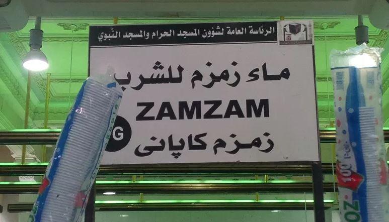 https: img.okezone.com content 2020 05 21 614 2217387 wabah-covid-19-air-zamzam-dijual-di-pusat-perbelanjaan-KdUFMpu84X.jpg