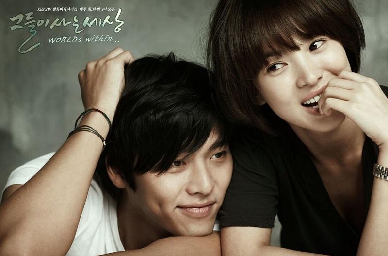 https: img.okezone.com content 2020 05 23 620 2218382 cerai-dari-song-joong-ki-song-hye-kyo-diisukan-balikan-dengan-hyun-bin-9GCGqqPdJd.jpg