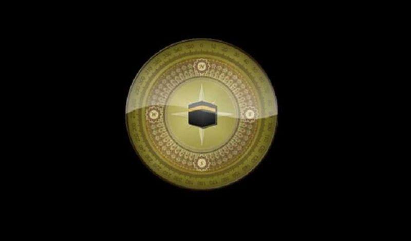https: img.okezone.com content 2020 05 27 18 2220165 fenomena-matahari-di-atas-ka-bah-terjadi-hari-ini-lpKN5KxGFN.jpg