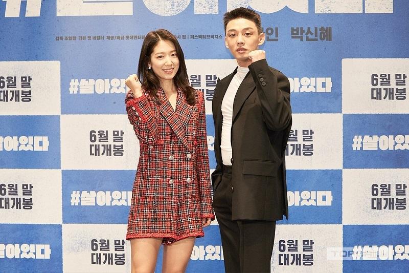 https: img.okezone.com content 2020 05 28 206 2220693 yoo-ah-in-ingin-bintangi-proyek-romantis-dengan-park-shin-hye-mlavwBa0n2.jpg
