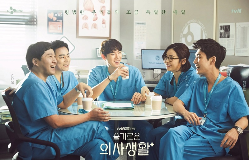https: img.okezone.com content 2020 05 29 598 2221462 episode-pamungkas-hospital-playlist-catat-rekor-baru-REZsVAjIlB.jpg