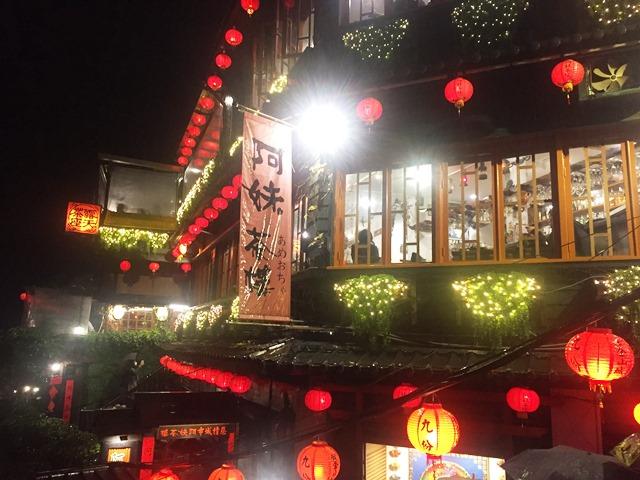 https: img.okezone.com content 2020 05 30 406 2222110 jiufen-kota-di-taiwan-versi-nyata-dari-film-ghibli-spirited-away-4YvPcbsnV7.jpeg