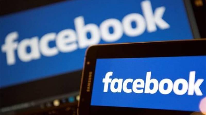 https: img.okezone.com content 2020 06 15 207 2230411 facebook-dalam-pengawasan-setelah-akuisisi-giphy-aXfQLfaI5v.jpg