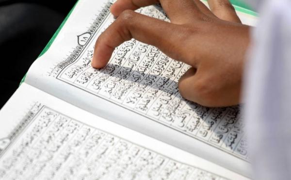 https: img.okezone.com content 2020 06 15 330 2230114 2-ayat-dalam-alquran-paling-dicintai-nabi-muhammad-dari-seisi-bumi-PsM3EURaAu.jpg