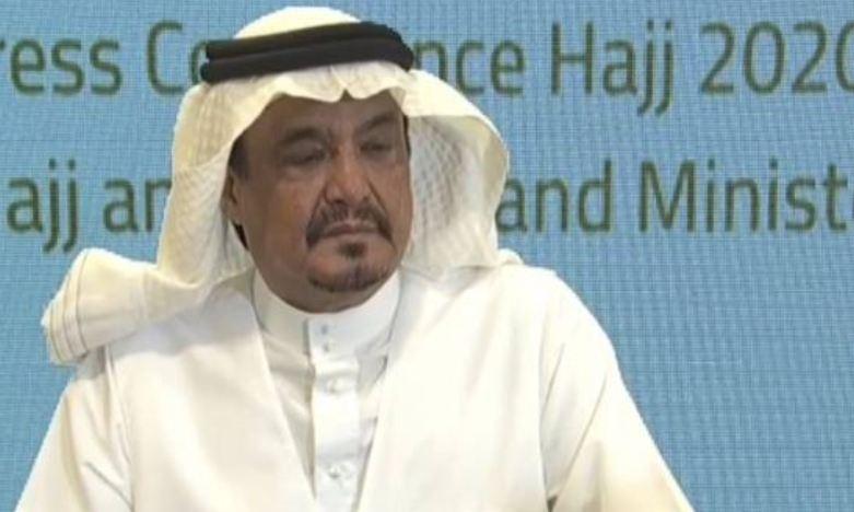 https: img.okezone.com content 2020 06 23 614 2235098 arab-saudi-hanya-izinkan-10-ribu-jamaah-haji-4qiiNZ9n13.JPG