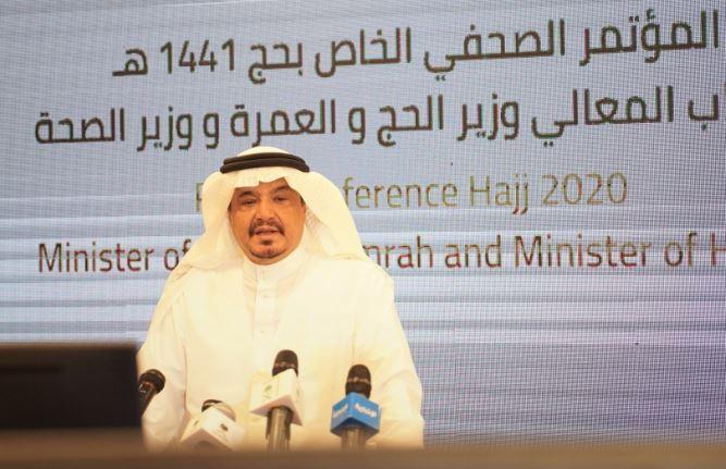https: img.okezone.com content 2020 06 24 614 2235299 gelar-haji-saat-pandemi-corona-menteri-arab-saudi-ini-keputusan-sulit-d5YgZZBUWL.JPG