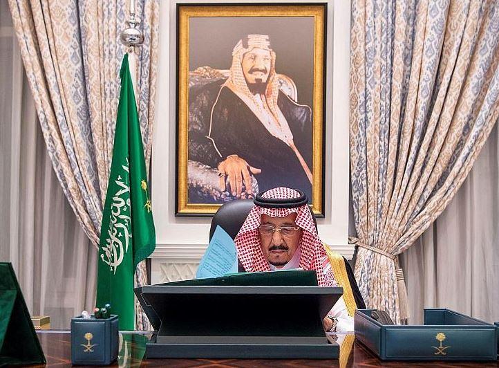 https: img.okezone.com content 2020 07 01 614 2239765 raja-salman-pimpin-rapat-kabinet-bahas-protokol-kesehatan-haji-Yte3thGb7C.JPG