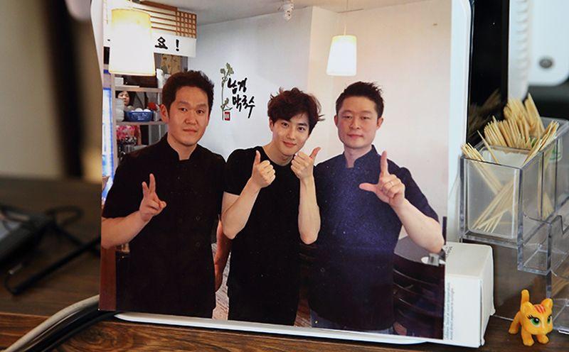 https: img.okezone.com content 2020 07 02 298 2240222 4-restoran-korea-favorit-personel-exo-yang-wajib-kamu-cicipi-t91UOsARH8.jpg