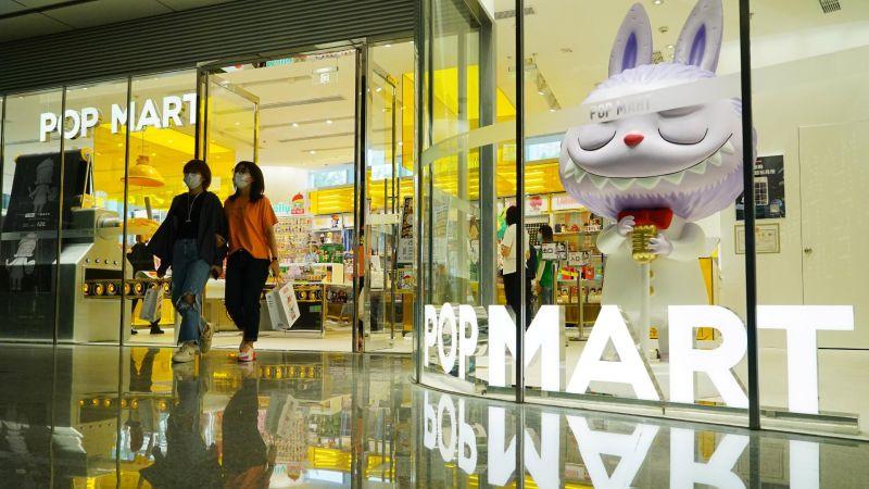 https: img.okezone.com content 2020 07 06 320 2241759 jual-mainan-milenial-33-tahun-jadi-miliarder-baru-di-china-f9J01KgaUN.jpg