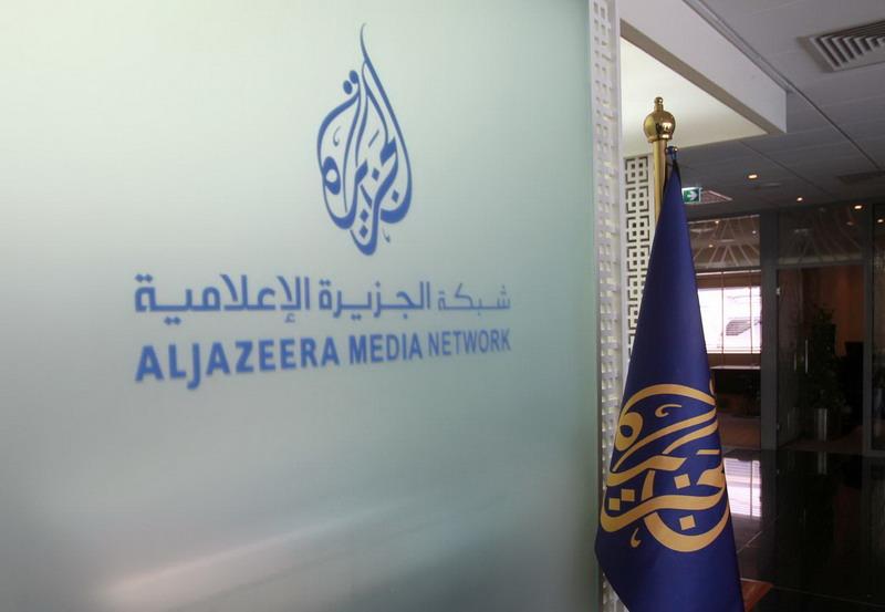 https: img.okezone.com content 2020 07 07 18 2242304 polisi-malaysia-selidiki-al-jazeera-terkait-dokumenter-tentang-imigran-ilegal-8xOJyQCGOi.jpg