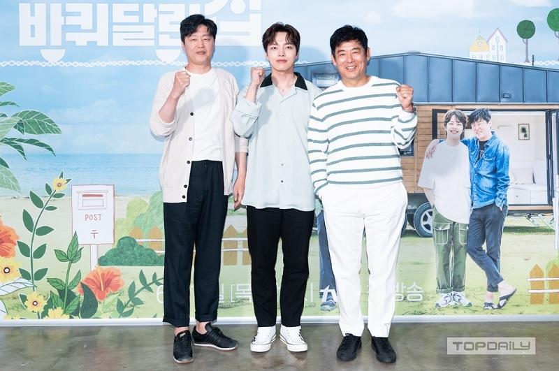 https: img.okezone.com content 2020 07 09 598 2243992 alasan-variety-show-yeo-jin-goo-house-on-wheels-layak-ditonton-sw2qPhmSWE.jpg
