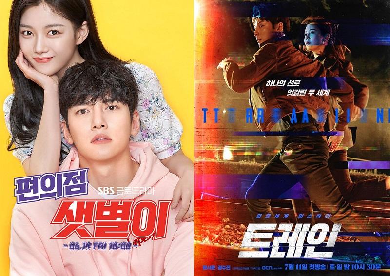 https: img.okezone.com content 2020 07 12 598 2245184 rating-backstreet-rookie-meroket-drama-baru-yoon-shi-yoon-siap-bersaing-54ZyXmB89J.jpg