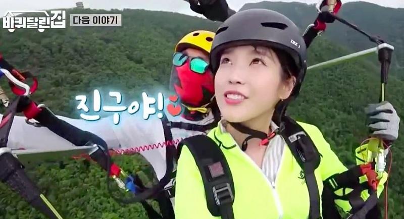 https: img.okezone.com content 2020 07 17 598 2248119 reunian-sambil-main-paragliding-iu-dan-yeo-jin-go-buat-fans-penasaran-uhiMDD3znm.jpg