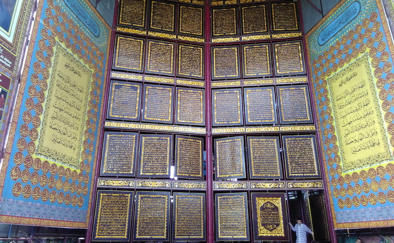 https: img.okezone.com content 2020 07 19 614 2248782 wisata-religi-alquran-raksasa-di-palembang-kembali-dibuka-z5h8OrgLIJ.jpg