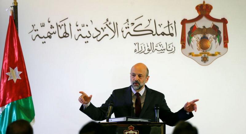 https: img.okezone.com content 2020 07 22 18 2250146 pm-yordania-isyaratkan-dukung-pembentukan-negara-israel-palestina-UFxubvNgdr.jpg