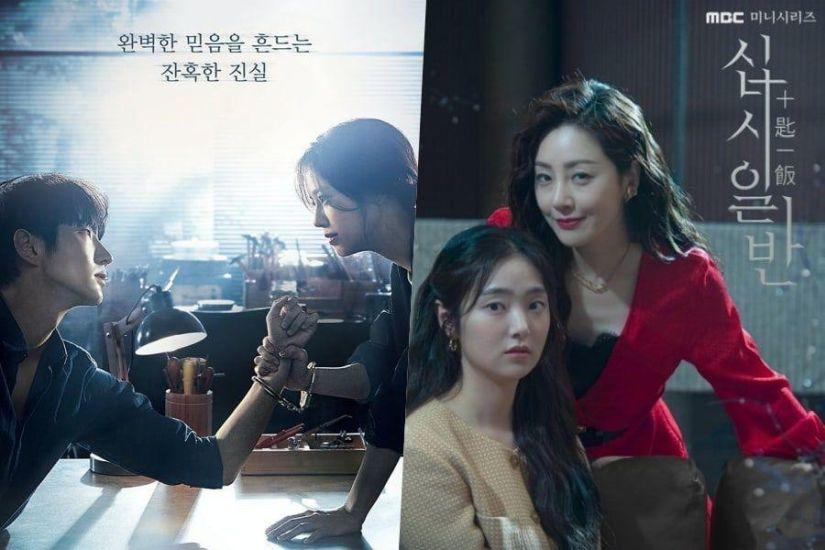 https: img.okezone.com content 2020 07 30 598 2254368 tayang-perdana-drama-korea-flower-of-evil-raih-rating-solid-tNDJzNhDvH.jpg