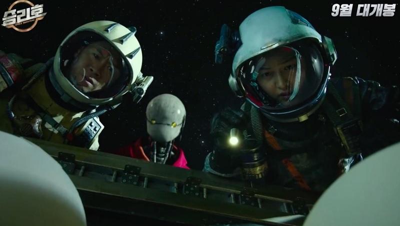 https: img.okezone.com content 2020 08 01 206 2255498 film-luar-angkasa-space-sweepers-song-joong-ki-umumkan-tanggal-rilis-xTD9s6TpXg.jpg