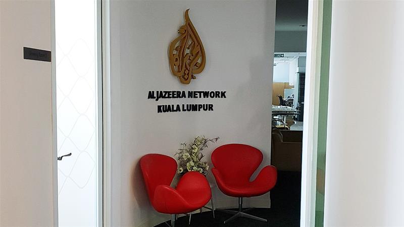 https: img.okezone.com content 2020 08 05 18 2257454 polisi-malaysia-gerebek-kantor-al-jazeera-terkait-dokumenter-imigran-ilegal-g0BSCRlsIe.jpg
