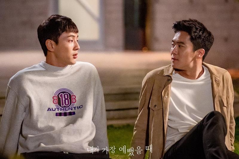 Ji Soo Dan Ha Seok Jin Jadi Adik Kakak Beda Kepribadian Di Drama Romantis Mbc Okezone Celebrity
