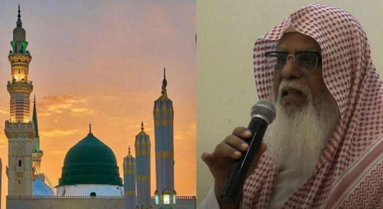 https: img.okezone.com content 2020 08 22 614 2265869 kisah-mualaf-syaikh-al-azami-dari-hindu-jadi-pengajar-di-masjid-nabawi-RpFJDyaktn.JPG