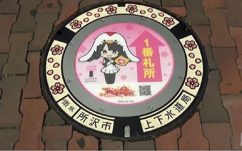 https: img.okezone.com content 2020 08 25 612 2267236 wow-kota-ini-punya-penutup-gorong-gorong-canggih-bergambar-anime-yang-bisa-menyala-n3sHfohwuz.jpg