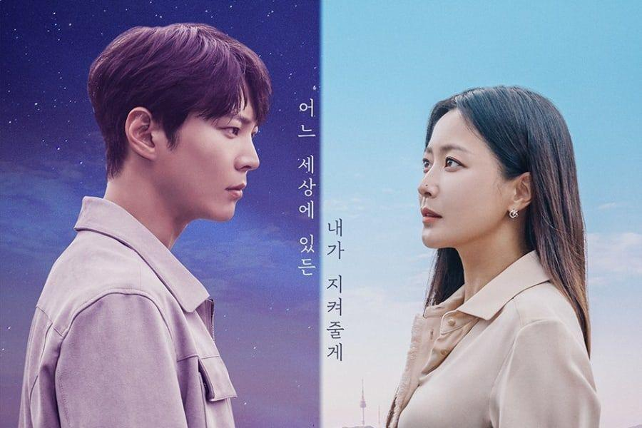 https: img.okezone.com content 2020 08 30 598 2269688 comeback-joo-won-menyedot-perhatian-rating-drakor-alice-meroket-r8RxwWnWXP.jpeg