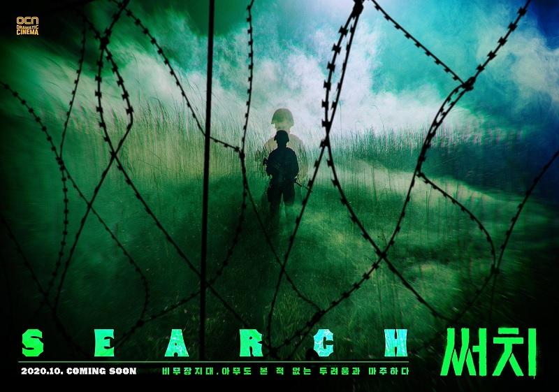 https: img.okezone.com content 2020 09 03 598 2272193 perburuan-malam-jang-dong-yoon-di-poster-drama-search-hHl4fgoktI.jpg