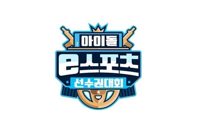 https: img.okezone.com content 2020 09 15 598 2277966 line-up-peserta-isac-e-sport-2020-resmi-diumumkan-lB7Jzm3eL4.jpg