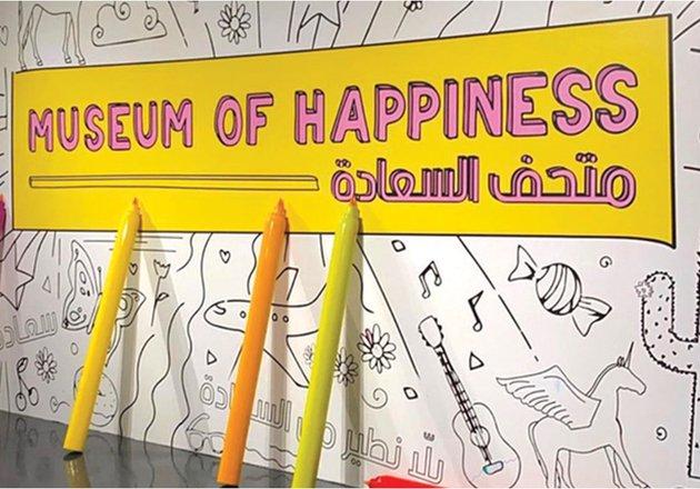 https: img.okezone.com content 2020 10 06 408 2289221 museum-of-happiness-wahana-hiburan-baru-hidupkan-imajinasi-NpZlbRWSFv.jpg