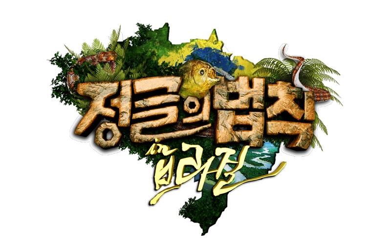 https: img.okezone.com content 2020 10 06 598 2288976 kim-byung-man-syuting-law-of-the-jungle-di-pesisir-selatan-korea-Qj88sVxfGx.jpg
