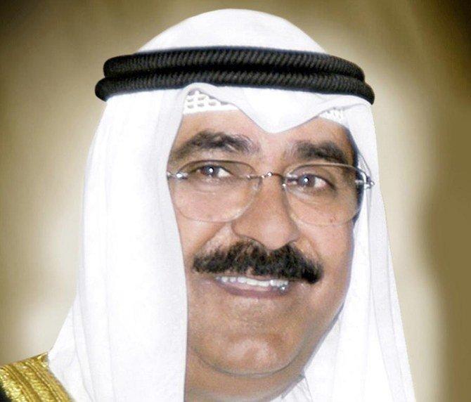 https: img.okezone.com content 2020 10 08 18 2290413 sheikh-meshal-al-ahmad-ditunjuk-sebagai-putra-mahkota-baru-kuwait-k0urlQBgnV.jpg