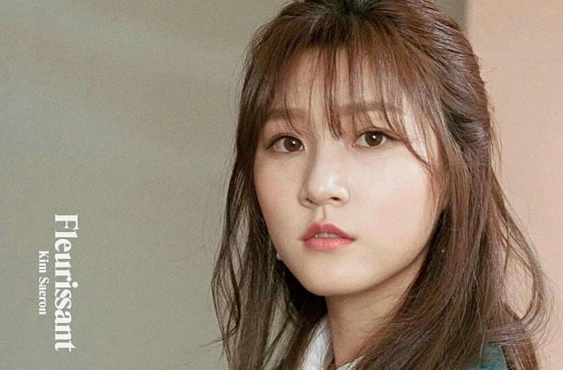 https: img.okezone.com content 2020 10 14 598 2293728 agensi-kim-sae-ron-komentari-rumor-soal-konflik-credit-title-di-drama-dear-m-RCWoDwo5PN.jpg