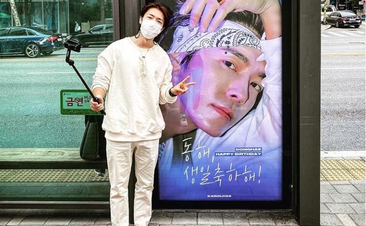 https: img.okezone.com content 2020 10 16 33 2294602 ulang-tahun-ke-35-donghae-super-junior-rayakan-virtual-bersama-fans-ss1bxWZ2wL.jpg