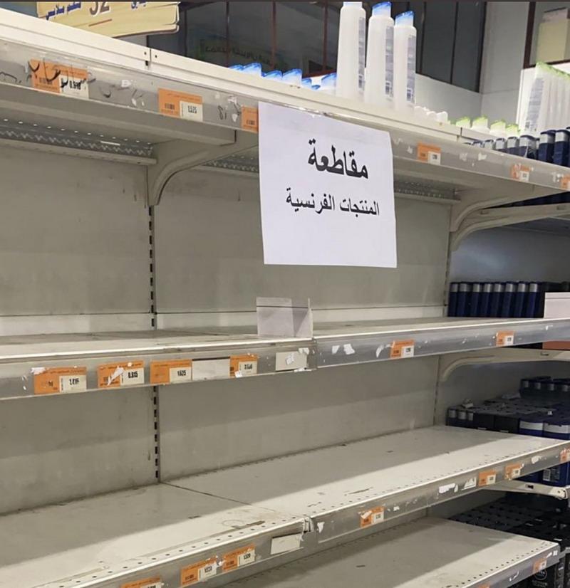 https: img.okezone.com content 2020 10 26 18 2299500 negara-arab-serukan-boikot-produk-prancis-terkait-kartun-nabi-muhammad-gVwLs5ZiS0.jpg