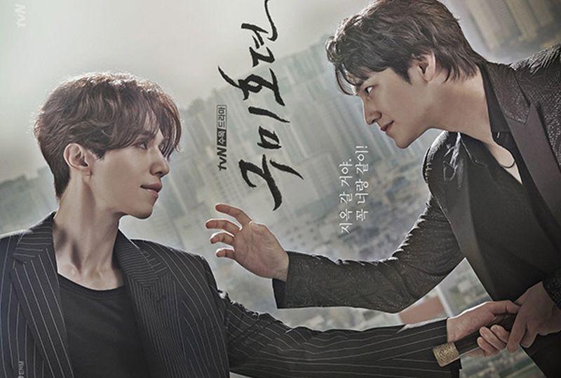 https: img.okezone.com content 2020 11 09 194 2306770 adu-gaya-kim-bum-dan-lee-dong-wook-di-drama-tale-of-the-nine-tailed-yoacbIlp7v.jpg