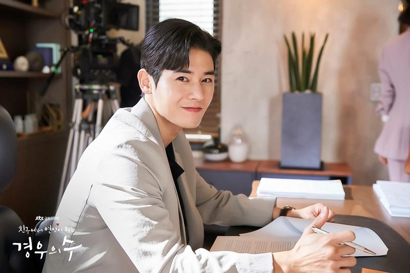 https: img.okezone.com content 2020 11 15 620 2310053 kim-dong-jun-dikarantina-more-than-friends-tunda-syuting-yeeERA0YP2.jpg
