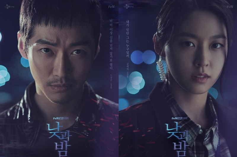 https: img.okezone.com content 2020 11 17 598 2311267 sutradara-puji-setinggi-langit-akting-nam-goong-min-seolhyun-di-awaken-VqGevHWrYF.jpg