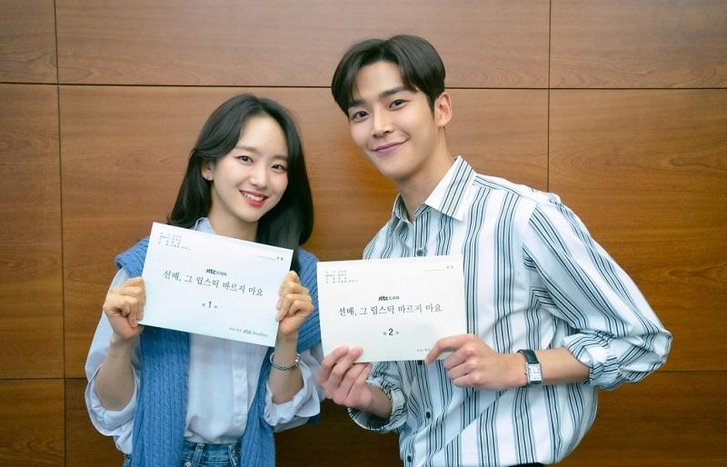 Rowoon SF9 Cium Mesra Won Jin Ah dalam Poster Drama Baru