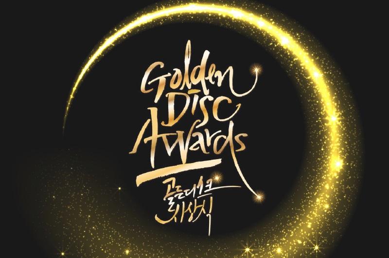 https: img.okezone.com content 2020 12 04 205 2321880 golden-disc-awards-ke-35-resmi-digelar-awal-januari-2021-3x4wBreJ99.jpg