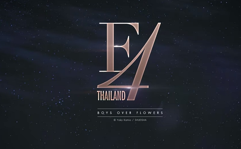 https: img.okezone.com content 2020 12 05 598 2322222 teaser-pertama-f4-thailand-boys-over-flowers-akhirnya-dirilis-SGaM8dbBD5.jpg