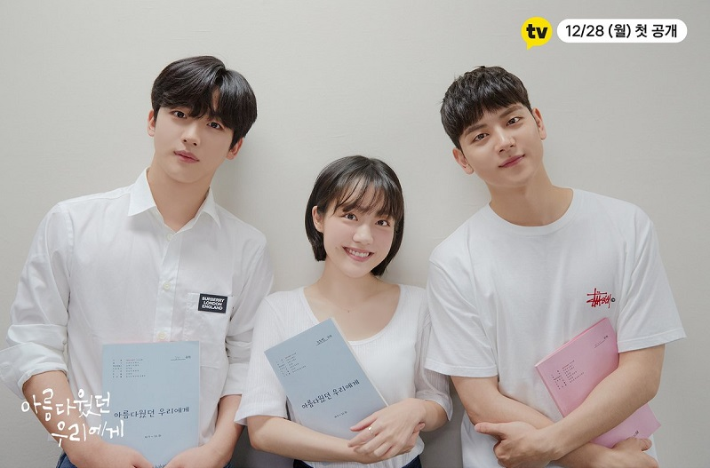 https: img.okezone.com content 2020 12 11 33 2325935 kim-yo-han-hadiri-pembacaan-naskah-drama-adaptasi-a-love-so-beautiful-FcoTGmV7Qo.jpg