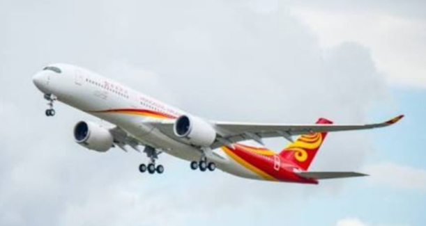 https: img.okezone.com content 2020 12 12 320 2326571 hong-kong-airlines-siap-rugi-GhRBGsqHaG.jpg