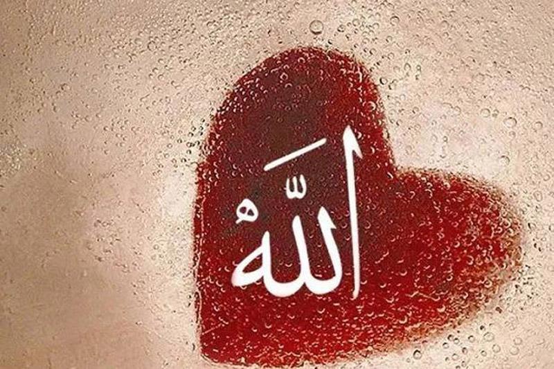 https: img.okezone.com content 2020 12 15 330 2328157 setelah-murtad-ingin-memeluk-agama-islam-kembali-bisakah-2FWBkBRw8f.jpg