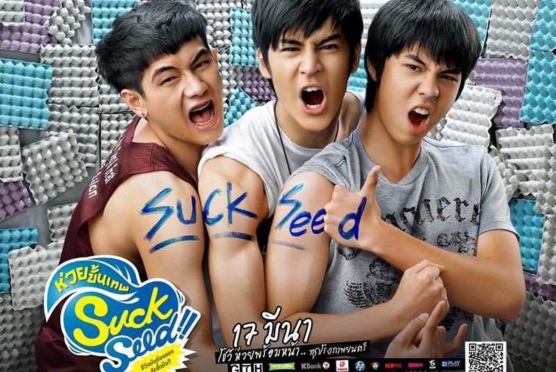 https: img.okezone.com content 2020 12 19 206 2330524 5-rekomendasi-film-komedi-thailand-untuk-temani-akhir-pekan-eWHue1kFTX.jpg