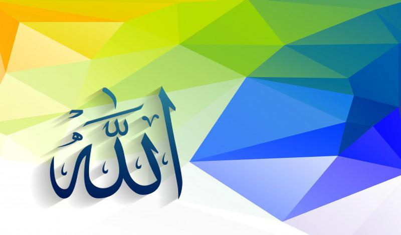 https: img.okezone.com content 2020 12 28 330 2334938 apa-arti-qadarullah-dan-kenapa-harus-diucapkan-lhoQ9teUlm.jpg