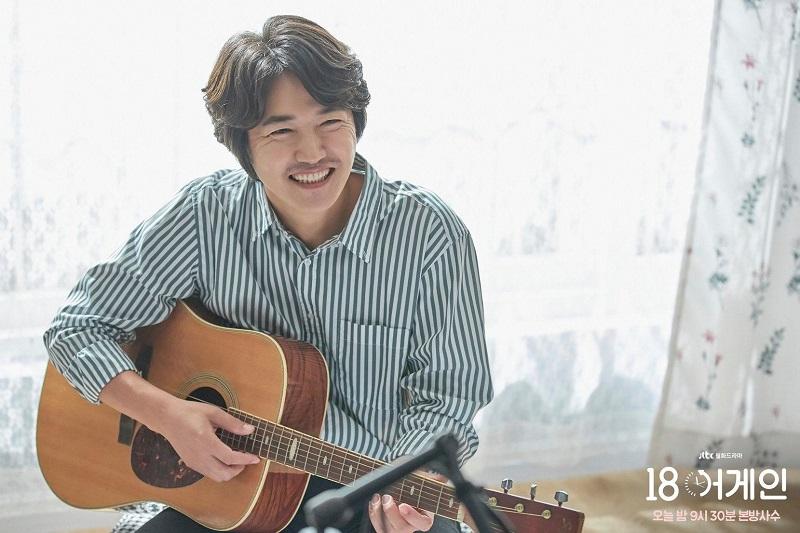 https: img.okezone.com content 2020 12 30 33 2336598 yoon-sang-hyun-gantikan-kang-gary-bintangi-return-of-superman-LKm7rN6BdQ.jpg