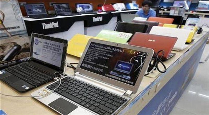 https: img.okezone.com content 2020 12 30 455 2336337 peluang-usaha-servis-komputer-di-tengah-geliat-bisnis-online-TEQ0vmcwnJ.jpg