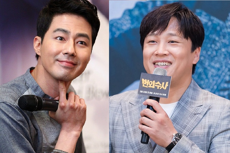 Cha Tae Hyun dan Jo In Sung Digaet Bintangi Variety Show Baru tvN : Burkelandya Celebrity
